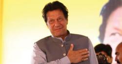 وزیراعظم عمران خان آج گلگت بلتستان کا دورہ  کریں گے
