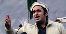 منافق کی چاروں نشانیاں وزیراعظم میں ہیں،حیران ہوں کہ عمران خان۔۔۔ بلاول بھٹووزیراعظم پربرس پڑے