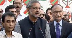 حکومتی ارکان کی نیندیں حرام ہونے کاوقت آگیا مسلم لیگ (ن) نے کل  دھرنے کااعلان کردیا