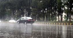 اس مہینے میں بارشیں اور برفباری اور ژالہ باری ،محکمہ موسمیات نے خطرناک پیشگوئی کردی