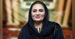 مسلم لیگ نواز کی جگہ اب لے گی مسلم لیگ پاکستان ۔۔ نئی جماعت کے رجسٹریشن ، بڑا دعویٰ کر دیا گیا،آج کی بڑی خبر