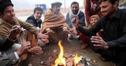 سردی آ نہیںرہی سردی آ گئی ہے۔۔کراچی والوں کیلئے بری خبر۔۔ محکمہ موسمیات نے ٹھنڈی ٹھار پیشگوئی کردی