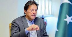 وزیر اعظم کا ہر پاکستانی کو3لاکھ روپے  دینے کا اعلان