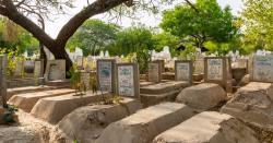 پاکستان کے سب سے معروف قبرستا ن میں لال کپڑوں میں ملبوس دلہن ، ایک بچہ قبر سے نکلا اور دیکھتے ہی دیکھتے ۔۔۔! قبرستان کے گارڈ کا سنسنی خیز انکشا