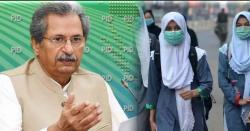 پاکستان میں کورونا کی دوسری لہر ،وفاقی وزیر تعلیم کی زیر صدارت ہنگامی اجلاس، ملک بھر میں تعلیمی ادارے بند کیے جا رہے ہیں ؟