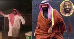 ولی عہد محمد  بن سلمان کے ہمشکل نے دھوم مچادی ،اصل میں یہ بندہ کون ہے؟ جانیے