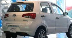 اب جو چاہے گاڑی لےلے ، معروف گاڑی نے پاکستان میں اپنی قیمت کتنے لاکھ کم کردی ؟ زبردست خبر