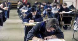پنجاب میں تعلیمی شعبے میں بڑا انقلاب۔ ایسا دعویٰ کہ والدین اور بچے خوش ہو جائیں گے