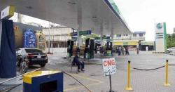 گیس کا بحران ،سی این جی اسٹیشنز کتنے دن کیلئے بند رہیں گے؟ نوٹیفیکیشن جاری،عوام کیلئے بری خبر