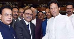 کس سیاستدان کے پاس کتنی دولت ؟الیکشن کمیشن  نے ارکان پارلیمنٹ کے اثاثوں کی تفصیلات جاری