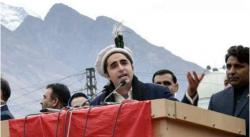 مریم نواز پر تنقید، بلاول بھٹو نے علی امین گنڈاپور کو آڑے ہاتھوں لے لیا