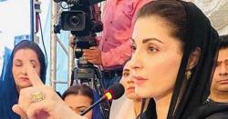 عمران خان کے سر پر۔۔۔ مریم نوازنے وزیراعظم پر سنگین الزامات لگادیئے،حکومت کب جانےوالی،پیشگوئی بھی کردی