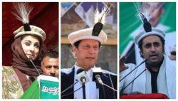 پی پی پی کی تاریخی مہم نے قومی جماعتوں کو گلگت بلتستانآنے پر مجبور کیا، بلاول بھٹو