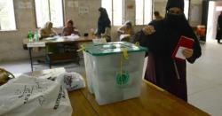 الیکشن کے نتائج آنے کا سلسلہ جاری