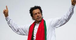 گلگت بلتستان الیکشن کے جی بی حلقہ 10سے پی ٹی آرہنما امجد زیدی کامیاب