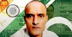 کلبھوشن کے بعد پاکستان نے را کا ایک اور بڑا افسر پکڑلیا، کس شہر میں موجود تھا ؟جانیں