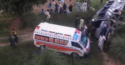 پاکستان میںاندوہناک سانحہ ! مسافر بس کھائی میں جا گری ، بڑی تعداد میںپاکستانی جاں بحق