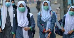 پورے پاکستان میں تعلیمی ادارے بند ہو نے جا رہے ہیں ؟کچھ ہی دیر بعد کیا ہونے والا ہے ؟ جانیں