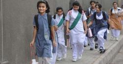 تمام تعلیمی اداروں میں 17سے 23نومبر تک چھٹیاں،اعلان کردیاگیا،والدین اور بچوں کیلئے خوشخبری