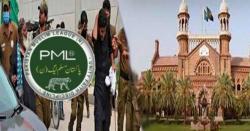 مسلم لیگ ن کے لیے خوشخبری  عدالت سے بڑی خبرآگئی