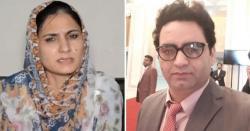 خاتون کو تھپڑ مارنے والے پی ٹی آئی  رہنما کو ادارہ تحفظ خواتین میں عہدہ مل گیا