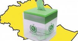 تحریک انصاف نے گلگت بلتستان الیکشن میں دھاندلی کی،حکومتی جماعت پربڑاالزام لگ گیا