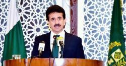 اسرائیل کو تسلیم کرنے کیلیے پاکستان پر کوئی دباؤ نہیں: دفتر خارجہ نے واضح کردیا