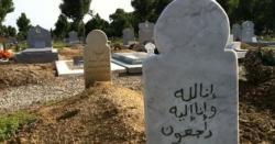 بڈھ پیر قبرستان سے بچی کی لاش برآمد