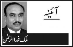 بلوچستان بابِ اسلام