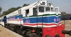 کراچی سرکلر ریلوے 25 برس بعد بحال ، کرایہ محض کتنا ہوگا ؟ عوام کیلئے زبردست خبر