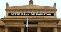 کپتان نے جو کہا کر دکھایا۔۔۔پاکستان  کرنٹ اکاؤنٹ مسلسل 4ماہ سے کتنے کروڑ ڈالر سرپلس ہے؟ناقابل یقین خبر