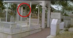 ''عالم نے فتویٰ دیا :اگر اس کی قبر کیساتھ کسی شہید کو دفنا دیا جائے تو پھر ۔۔!'، جانیں