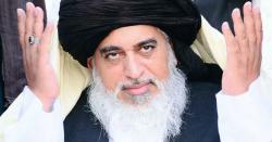علامہ خادم حسین رضوی انتقال کر گئے ، انتقال کی انتہائی افسوسناک وجہ بھی سامنے آگئی