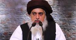 علامہ خادم حسین رضوی انتقال کر گئے ، اُنہیں کچھ روز پہلے ختم ہونے والے ناموس رسالت جلسے میںشامل ہونے سے کیوںمنع کیا گیا تھا