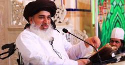 خادم حسین رضوی کی نمازجنازہ آج نہیں بلکے کتنے دن بعد ادا کی جائےگی؟۔تحریک لبیک کے کارکنوں کیلئے بڑی خبر