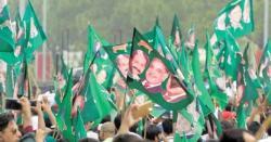 پی ڈی ایم لاہور جلسہ سے قبل ہی ن لیگی ارکان میں پھوٹ پڑگئی؟ دو رہنماؤں میں تلخ کلامی