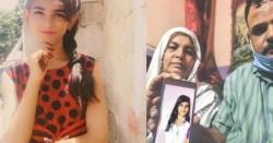 کچھ عرصہ قبل اسلام قبول کرنےوالی پاکستانی بچی آرزو بارے افسوسناک خبر آگئی