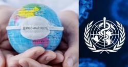 عالمی وبا کی تیسری لہر کا سامنا کب ہوگا؟ ڈبلیو ایچ او نے خبر دار کر دیا