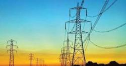 بجلی کی فی یونٹ قیمت بڑھانے کا فیصلہ موخر