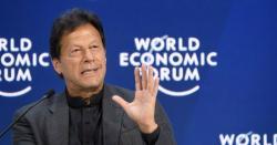 """آج """"پاکستان اسٹریٹیجی ڈے""""منایاجارہاہے، وزیراعظم ورلڈ اکنامک فورم سے خطاب کریں گے"""