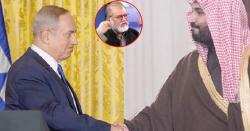 عربوں نے ویساہی کیاجیسارسول اللہ ؐ  نے فرمایا۔۔!امام مہدی کے ظہورکاوقت آگیا حدیث نبویؐکے مطابق بڑی نشانی پوری ہوگئی