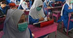 سکولز مکمل بند نہیں بلکہ بچوں کوہفتے میںکتنے دن آناہوگا۔۔حکومت نے  نیا اعلان کردیا،والدین اوربچوں کیلئے بڑی خبر