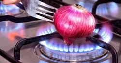 پیاز کے چھلکوں کو جلا کر استعمال کرنے سے کیا ہوتا ہے؟ جانیں اس کا وہ پوشیدہ راز جو آپ کو بھی معلوم نہ ہوگا
