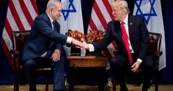 اسرائیل نے ایران پر حملے کو ممکن بنانے کی تیاریاں شروع کر دیں: امریکی میڈیا کا دعویٰ