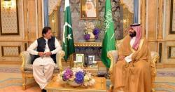 چلو چلو سعودی عرب چلو۔۔ پاکستانیوں کیلئے زبردست خوشخبری۔۔ سعودی عرب میں نوکری کے خواہشمند یہ خبر ضرور پڑھیں