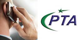 پی ٹی اے نے موبائل صارفین کے لئے مفت کال کرنے کا اعلان کردیا