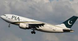کورونا کی خطرناک لہر۔۔۔ایئرلائنز نے بڑی پابندی لگادی۔۔ہوائی سفر کرنےوالوں کیلئے بری خبر