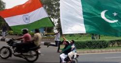پاکستان یا بھارت۔۔۔؟ ایشیا کا سب سے کرپٹ ملک کونسا ہے؟ تہلکہ خیز رپورٹ جاری
