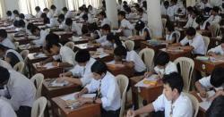 آئندہ سال میٹرک اور انٹرمیڈیٹ کایہ امتحان نہیں لیا جائےگا؟ محکمہ تعلیم نےا علان کردیا، طالبعلموں کی عید ہو گئی ،شاندار خبر