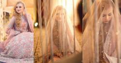 20 سالہ لاہوری نوجوان نے برطانوی خاتون سے شادی کرلی